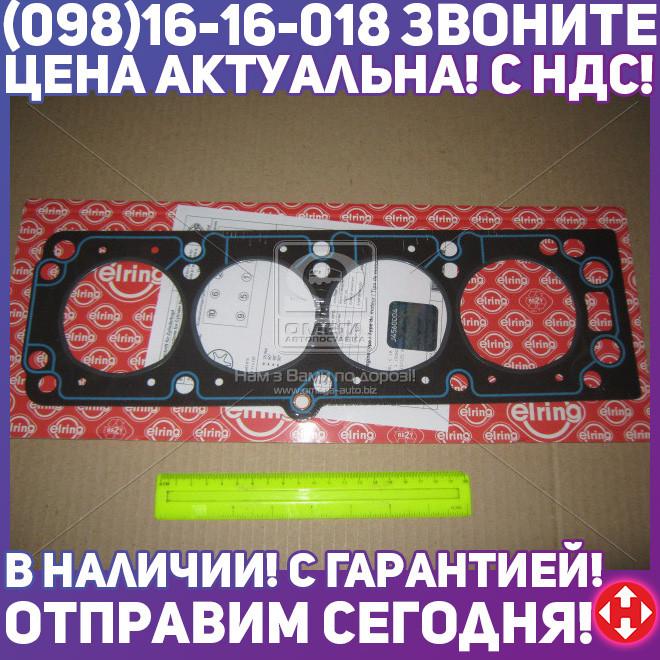 ⭐⭐⭐⭐⭐ Прокладка головки блока ОПЕЛЬ 1.8 16V X18XE/C18XEL (производство  Elring) AСТРA  Ф,ВЕКТРA, 645.842