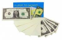 Превращение бумаги в доллары
