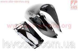 Yamaha VINO SA10J - 2т пластик - крыло переднее к-кт 2 детали