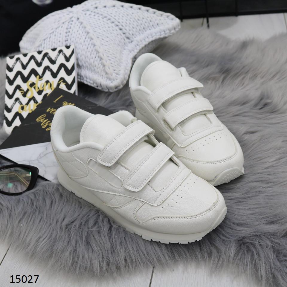 3faf1fa2a18 Кроссовки женские белые на липучках 15027: продажа, цена в Днепре.  кроссовки, кеды ...