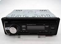 Автомагнитола Pioneer CDX-GT2022, фото 1