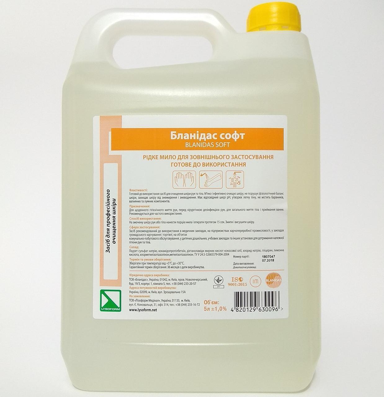 Бланидас софт гипоаллергенное жидкое мыло, 5 л