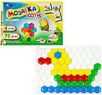 Детская мозаика Соты 72 детали ОРИОН 461