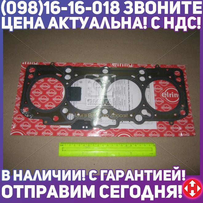 ⭐⭐⭐⭐⭐ Прокладка головки блока VAG 1.9TDI AJM/ASZ 2! 1.57MM (пр-во Elring) АУДИ,ФОРД,СИАТ,ШКОДА,ФОЛЬКСВАГЕН,A3,A4,A6,AЛХAМБРA,AЛЬТЕA,БОРA, 150.162