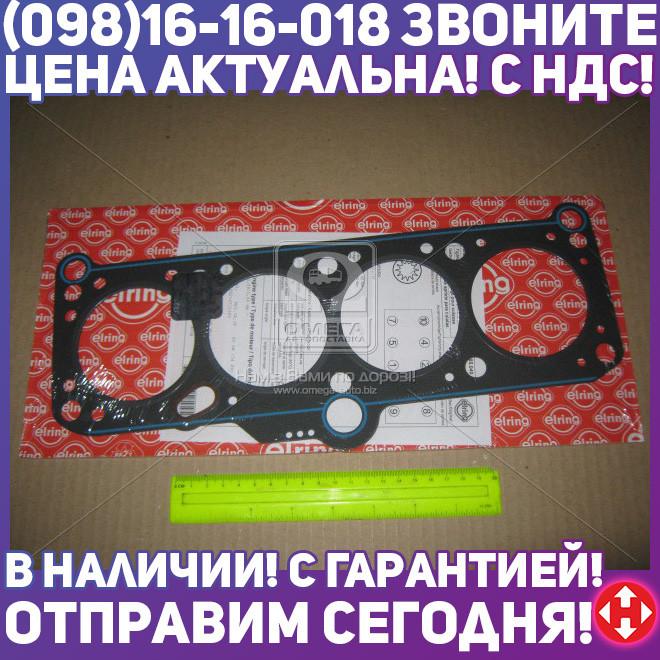 ⭐⭐⭐⭐⭐ Прокладка головки блока VAG 1.6D/TD JK/JR/JP/ME/MF/CR/CY -85 БЕЗ Г.К. 3! 1.60MM (производство  Elring) АУДИ,ФОЛЬКСВАГЕН,80,ГОЛЬФ  1, 285.040