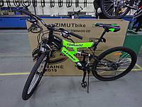 Горный велосипед  Azimut 26 дюйма 19рама 149-G-FR/D Tornado