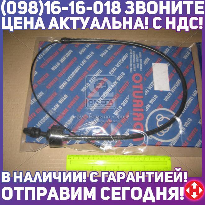 ⭐⭐⭐⭐⭐ Трос спидометра ФОЛЬКСВАГЕН TRANSPORTER (производство  Adriauto)  55.1511