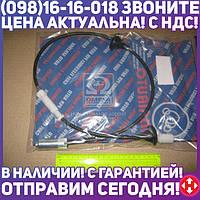 ⭐⭐⭐⭐⭐ Трос спидометра VW PASSAT (пр-во Adriauto)