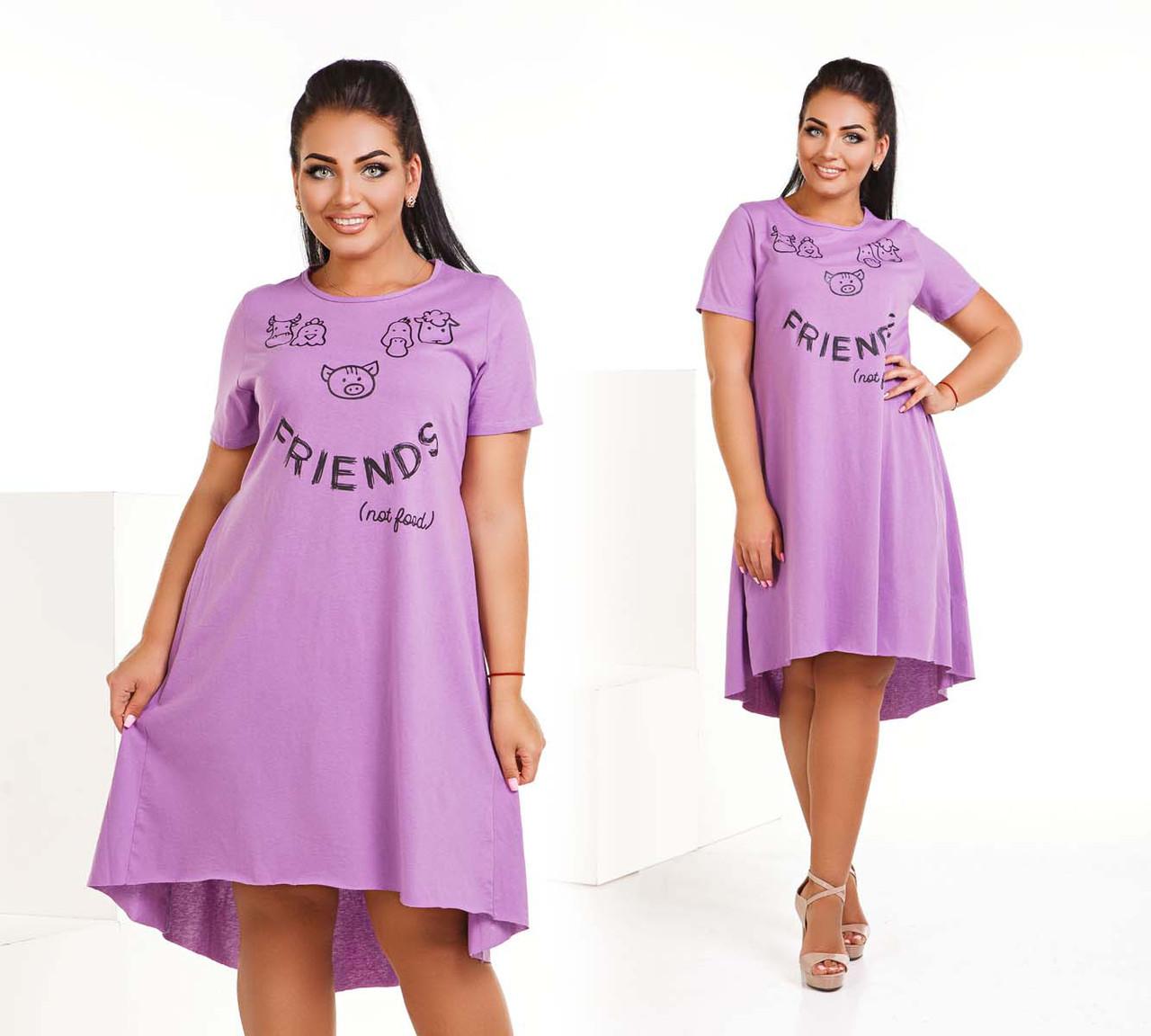 """Женское летнее свободное платье до больших размеров 15101 """"FRIENDS"""" в расцветках"""