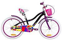 """Велосипед 20"""" Formula CREAM 14G Al с крылом St, с корзиной Pl 2019 (черно-фиолетовый)"""