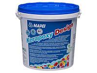 Фуга епоксидна Mapei Kerapoxy Design (R2T/RG) 3кг, 720 Перлинно-сірий