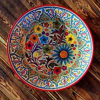 Ляган из керамики d 42 см. Узбекистан