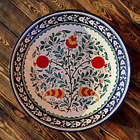 """Ляган из керамики """"Сюзане"""" d 42 см. Узбекистан"""
