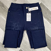 Джинсы женские Ласточка, размер XL/42, синие, А905-4