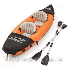 Надувная байдарка-каяк Bestway 65077 lite-rapid X2 Kayak