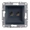 Розетка компьютерная двойная RJ45 категория 6 UTP Антрацит Schneider Asfora plus (EPH4800171)