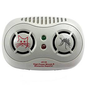 Ультразвуковой отпугиватель насекомых и грызунов Super Ultrasonic AR166B