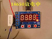 Измеритель емкости аккумуляторов 18650 (10 Вт)