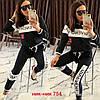 Молодежный женский спортивный костюм: штаны и кофта без змейки, реплика Givenchy, фото 2