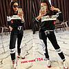 Молодежный женский спортивный костюм: штаны и кофта без змейки, реплика Givenchy, фото 4