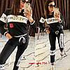 Молодежный женский спортивный костюм: штаны и кофта без змейки, реплика Givenchy, фото 5