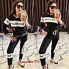 Молодежный женский спортивный костюм: штаны и кофта без змейки, реплика Givenchy, фото 7