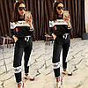 Молодежный женский спортивный костюм: штаны и кофта без змейки, реплика Givenchy, фото 8