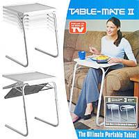 Столик складной универсальный Table-Mate II