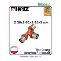 Пресс-фитинг тройник редукционный Herz д.26x3-32x3-26x3 мм. Австрия.