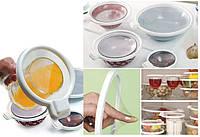 ✅ Набор крышек (вакууматоров) для хранения продуктов Hilton XI 5206 4 шт