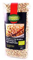 Крупа гречневая необжаренная органическая Organic Country 400 г