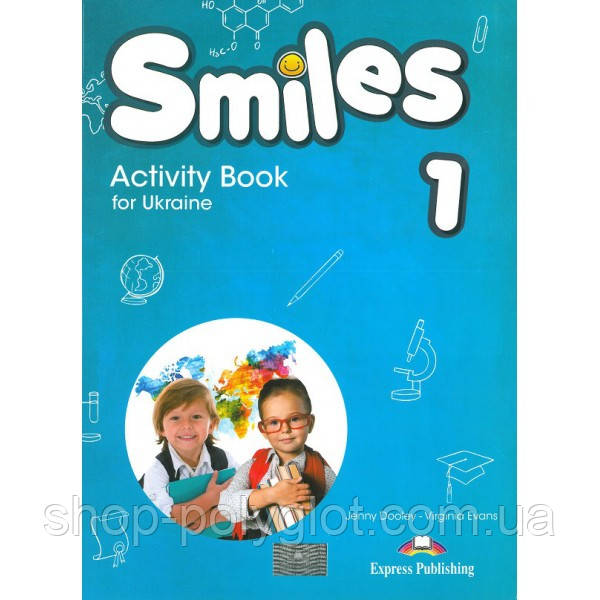 Smiles for Ukraine 1 Activity book