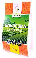 Кокосовая стружка NATURAL GREEN 100 г