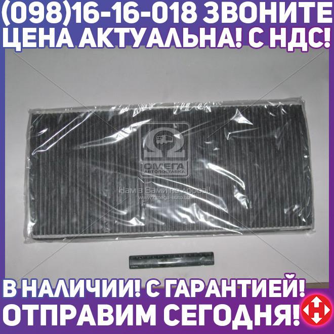 ⭐⭐⭐⭐⭐ Фильтр салона WP9327/K1265A угольный (производство  WIX-Filtron) БМВ,ЛЕНД РОВЕР,X5,РЕЙНЖ  3, WP9327