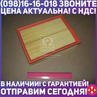 ⭐⭐⭐⭐⭐ Фильтр воздушный WA6552/AP129/2 (пр-во WIX-Filtron)