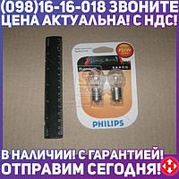 ⭐⭐⭐⭐⭐ Лампа накаливания P21W12V 21W BA15s (blister 2шт) (пр-во Philips)