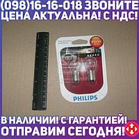 ⭐⭐⭐⭐⭐ Лампа накаливания P21WVisionPlus12V 21W BA15s (пр-во Philips)