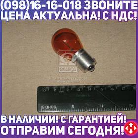 ⭐⭐⭐⭐⭐ Лампа накаливания PY21W 12V 21W BAU15s STANDARD (пр-во Philips)