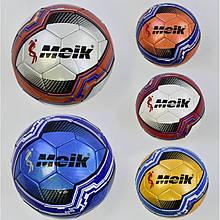 Мяч футбольный C 34193