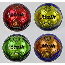 Мяч футбольный C 34192