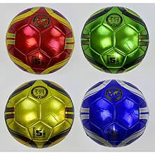 Мяч футбольный C 34191