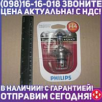 ⭐⭐⭐⭐⭐ Лампа накаливания H4VisionPlus12V 60/55W P43t-38 (пр-во Philips)