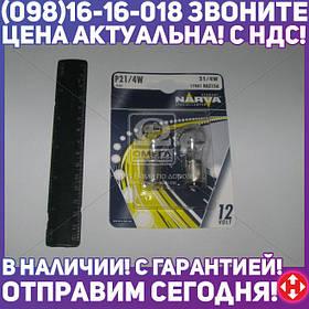 ⭐⭐⭐⭐⭐ Лампа накаливания P21/4W12V21/4WBAZ15D (производство  Narva)  17881B2