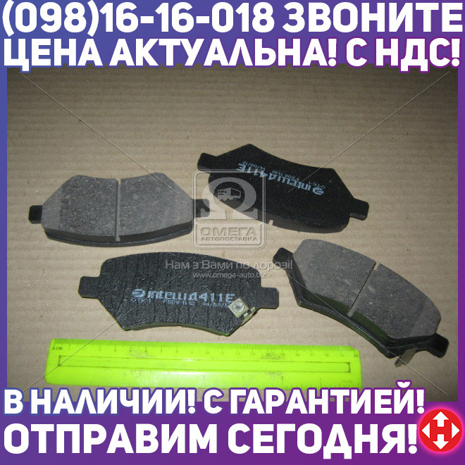 ⭐⭐⭐⭐⭐ Колодки тормозные ZAZ FORZA передние (производство  Intelli)  D411E