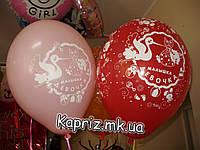 "Гелиевые шары ""Малышка-девочка"" 36 см(Бельгия)"