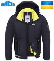 Купить мужскую куртку ветровку на осень