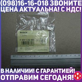 ⭐⭐⭐⭐⭐ Зажимной хомутик, скоба (производство  Bosch)  F 00V C22 003