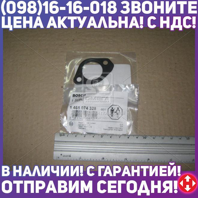 ⭐⭐⭐⭐⭐ Уплотнительная пластина (производство  Bosch)  1 461 074 328
