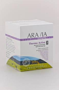 "ARAVIA Professional Organic Антицеллюлитный крем-активатор ""Termo Active"", 550 мл"