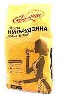 Крупа Кукурузная Мелкая Экстра Сквирянка 800 г